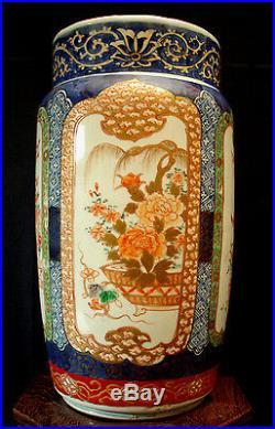 10 Japanese Meiji Period Imari Vase