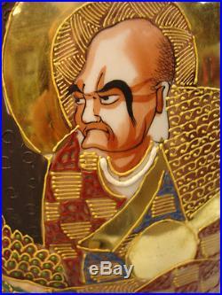 12 3/4 H MARKED Kinkozan Zho JAPANESE MEIJI PERIOD RELIEF SATSUMA VASE