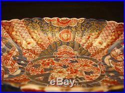 12 3/4 W Japanese Meiji Period Imari Oval Shallow Lobed Bowl