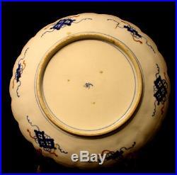 12 5/8 MARKED Koransha JAPANESE MEIJI PERIOD IMARI SCALLOPED PLATE