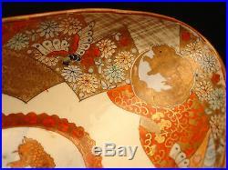 13 3/8 MARKED Kutani JAPANESE MEIJI PERIOD KUTANI OVAL SHALLOW BOWL