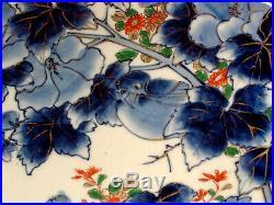14 5/8 W MARKED Aoki JAPANESE MEIJI PERIOD IMARI OVEL PLATE