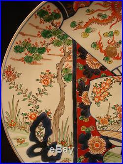 15 1/2 D MARKED Hizen zan JAPANESE MEIJI PERIOD KAKIEMON IMARI PLATE CHARGER