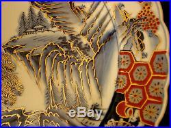 16 D MARKED Arita Yaki Hi (Zen) JAPANESE MEIJI PERIOD IMARI PLATE CHARGER
