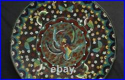 1850-1880 Antique Meiji Period Japanese Cloisonne Plate 12 Inches
