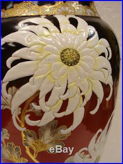 18 1/2 MARKED Kinkozan Zo JAPANESE MEIJI PERIOD SATSUMA / SLIGHT RASED VASE
