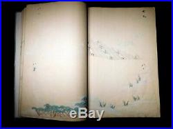 19thC Meiji-period Designer's Hand-drawn KIMONO Designs Book Japanese Antique