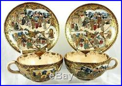 19th CENTURY JAPANESE MEIJI PERIOD SATSUMA SIGNED CUPS & SAUCERS