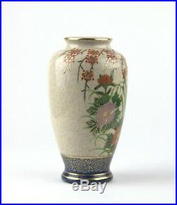 19th C Antique Japanese Satsuma 7 Vase, MEIJI PERIOD, Gold Floral Scenic