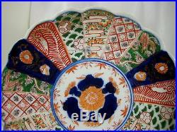 19th C. Japanese Meiji Period Imari Arita Scalloped Edge Plate Set Of 8