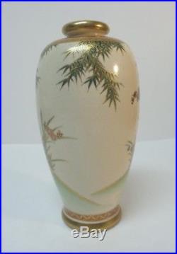 19th C. Japanese SATSUMA 7 Vase, MEIJI PERIOD, Floral Scenic