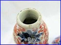 19th C. Meiji Period Pair of Double Gourd Japanese Imari Vases. 18cms