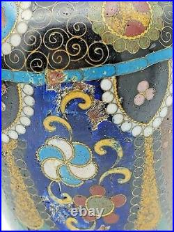 19th Century Japanese Cloisonné Enamel Vase Meiji Period 5 1/2