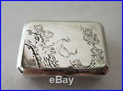 19th Century Japanese Meiji Period Silver Pill Box withSilversmith Mark