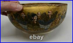 19th Century Japanese Satsuma 1000 Faces Octagon Bowl Meiji Period