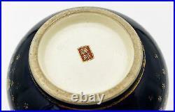 19th Century MEIJI PERIOD JAPANESE BLUE GOLD SATSUMA POTTERY VASE 5 1/2 Inches