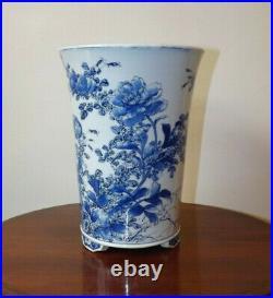 19th Century Meiji Period Japanese Sometsuke Arita Ware Tapering Jardiniere