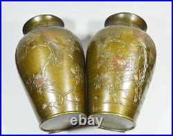 24 CM Antique Japanese Meiji Period Copper And MIX Metal Vase Bird And Flowers