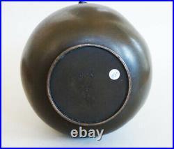 28 CM Antique Japanese Meiji Period Bronze Metal Vase Fish Signed