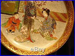 2 7/8 D MARKED Jinkozan JAPANESE MEIJI PERIOD SATSUMA MINIATURE PEDESTAL PLATE