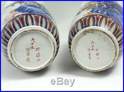 2 JAPANESE IMARI 19th C MEIJI PERIOD SCALLOPED RIM VASES 20.25 Inches in Height