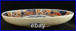 2 Japanese Imari Porcelain Plates with Floral Motifs. 8 ¼, Meiji period 1800's