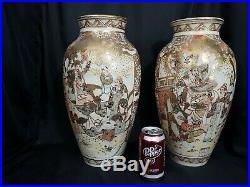40 cm/ 16 inch Large Pair of Antique Japanese Vases, Satsuma Meiji Period 19thC