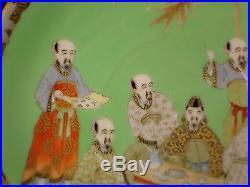 5 1/2 D MARKED Dai Nihon Nakamura Sei JAPANESE MEIJI PERIOD KUTANI PLATE
