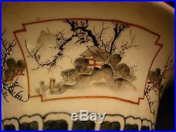 7 1/2 D MARKED Kutani Zi JAPANESE MEIJI PERIOD SATSUMA COVERED BOWL