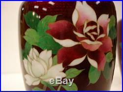 7 1/4 H Japanese Meiji Period Cloisonne Pigeon Blood Vase