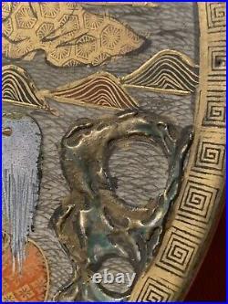 7 1/4 Marked Japanese Meiji Period Heavy Gold Gilded Plate Satsuma