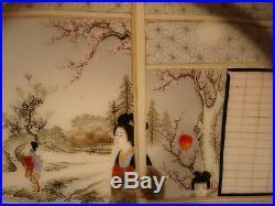 7 3/8 MARKED Da Nippon Nakamura Zo JAPANESE MEIJI PERIOD SATSUMA PLATE