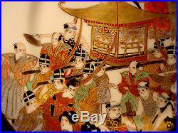 7 3/8 MARKED Kaga Kuni Kutani Tsukuru JAPANESE MEIJI PERIOD SATSUMA PLATE