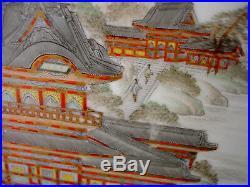9 3/4 MARKED Nippon Yokohama Nakamura Zo JAPANESE MEIJI PERIOD KUTANI PLATE
