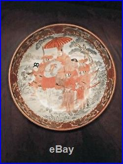 9.5 Japanese Satsuma Dai Nippon Meiji Period GOLD antique bowl EMPEROR SAMURAI