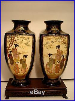9 7/8 MARKED Jinkozan JAPANESE MEIJI PERIOD SATSUMA MIRROR PAIR VASE