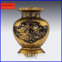 ANTIQUE 19thC JAPANESE MEIJI PERIOD GOLD LACQUER & SHIBAYAMA VASE c. 1890