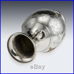 ANTIQUE 19thC JAPANESE MEIJI PERIOD SOLID SILVER & MIXED-METAL VASE c. 1880