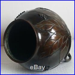 ANTIQUE JAPANESE MEIJI PERIOD 19th Century (1850-1899) Large Bronze Vase