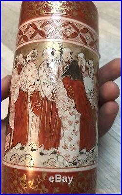 A 19thc Japanese Satsuma Vase Depicting Kutani Zo Meiji Period 1000 Faces
