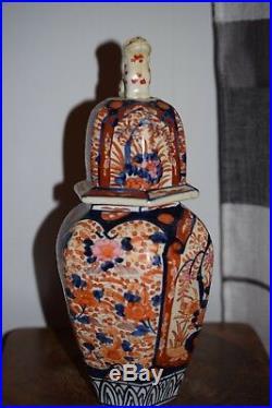 A Fine Antique Japanese Imari Vase / Meiji (1868-1912) Period