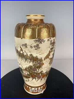 A Good Japanese Meiji Period Satsuma Vase