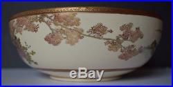 A Japanese Satsuma deep bowl, signed Kazan, Meiji period, 19th century