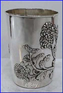 A Japanese Silver Beaker, Applied Chrysanthemums, Meiji Period, Japan C. 1900