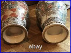 A Pair Of Decorative Japanese Meiji Period Satsuma Vases 15 Inches Tall