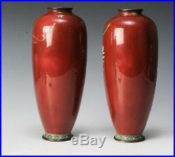 A Pair of Antique 19th C Japanese Meiji Cloisonne Enamel Vases