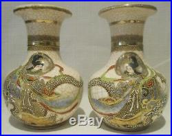 A Pair of Japanese Meiji Period Satsuma Crackle Glaze Vases 6.5