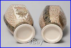 A Pair of Japanese Satsuma Millepapillon Vases with Floral Designs Meiji Period