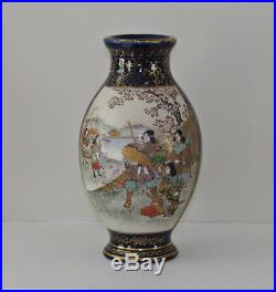 A fine Satsuma vase, signed Shuzan, Meiji Period (1868-1912), female warriors