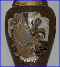 A magnificent Japanese Satsuma floor vase with cover, Meiji period, 19th century